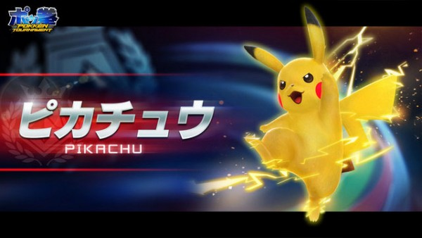 Pokken-Tournament-New-Chars_01-23-15_001-600x338