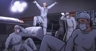 Archer Drastic Voyage: Part 1