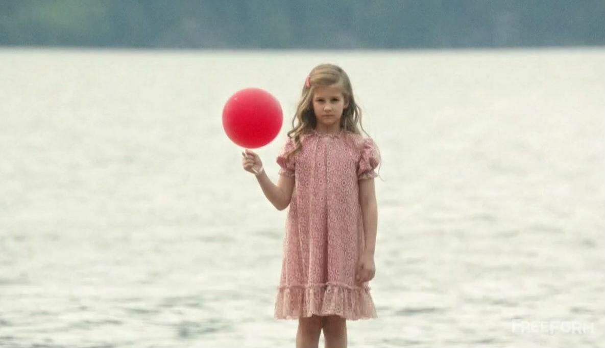 Modern Love Balloon