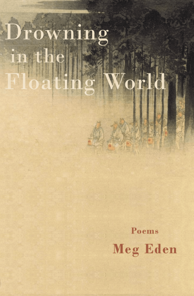 Drowning in a Floating World